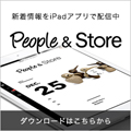 People & Store