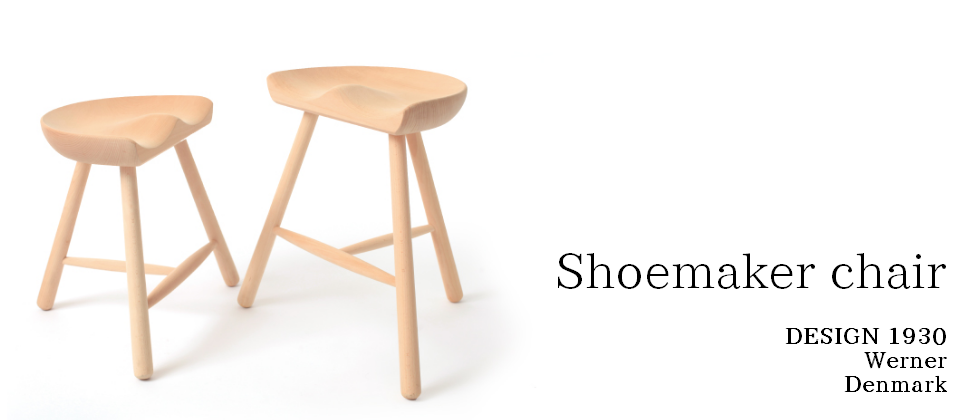 ShoeMakerChair