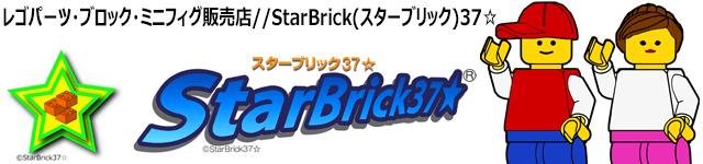 �쥴�ѡ���(LEGO)�����StarBrick37(�������֥�å�)��