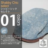 Shabby Chic select