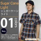 Sugar Cane Light