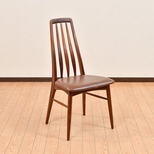 デザイナーズ|EVA Chair /ニールス・コフォード|UD7039【恵比寿ショールーム】