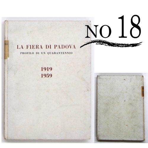 イタリア製洋古書 NO18 ディスプレイ用