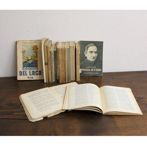北欧家具アウトレット/イタリア製洋古書/ディスプレイ用 /限定20冊セット販売【D】