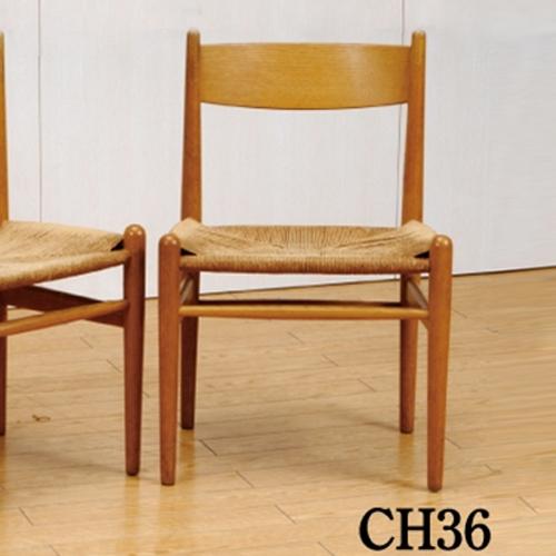 北欧デンマークのビンテージ家具/UD39/ウェグナーチェア