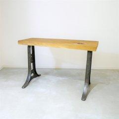 コンソールテーブル/UF/DT1459