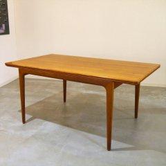 ウルダム・モブラー/伸長式ダイニングテーブル(W1600→2100→2600)/UD8254