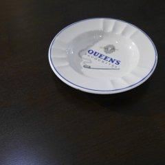 Aluminia|Ceramic Ash tray 16.5cm|UD9323