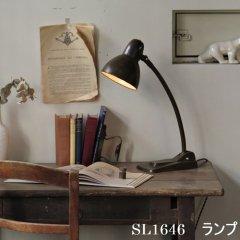 デザイナーズ|デスクランプ / ヤコブス・ヨハネス・ピーテル・アウト|SL1646 【恵比寿ショールーム展示】