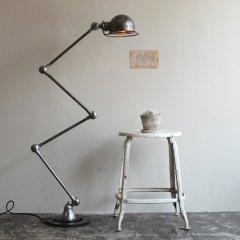 デザイナーズ|ジェルデフロアランプ / ジャンルイドメック|SL1735 【恵比寿ショールーム展示】