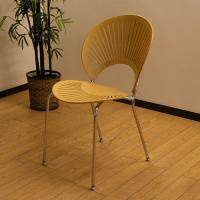 北欧デンマークのビンテージ家具/UD81/ナナ・ディッツェル トリニダードチェアー/FREDERICIA