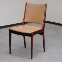 北欧デンマークのビンテージ家具/UD59/ダイニングチェア