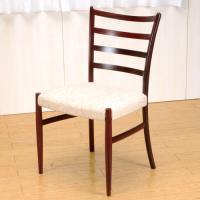北欧家具アウトレット/北欧デンマークのビンテージ家具/UD61/ダイニングチェア(RW)
