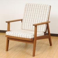 北欧デンマークのビンテージ家具/UD2067/アームチェアー(TK)