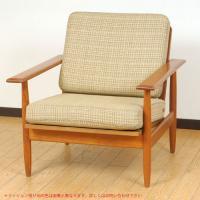 北欧デンマークのビンテージ家具/UD2069/アームチェアー