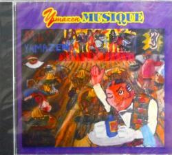 山善  / MUSIQUE(新品CD)