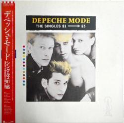 デペッシュ・モード / シングルズ81-85(中古レコード)