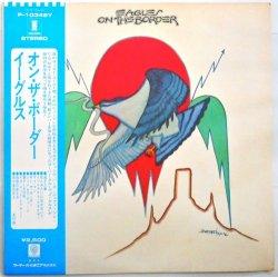 イーグルス / オン・ザ・ボーダー(中古レコード)
