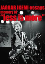 """JAGUAR IKEMI / MEMORY OF """"LESS IS MORE""""(新品書籍)"""