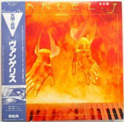 ヴァンゲリス / 天国と地獄(中古レコード)