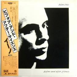 イーノ / ビフォア・アンド・アフター・サイエンス(中古レコード)