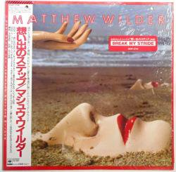 マシュウ・ワイルダー / 想い出のステップ(中古レコード)