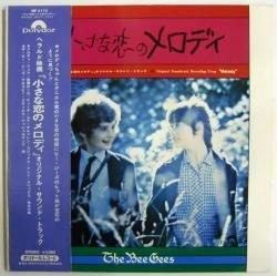 V.A. / 小さな恋のメロディ(中古レコード)