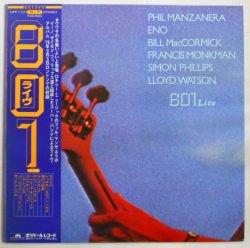 801 / ライヴ(中古レコード)