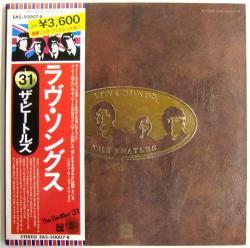 ビートルズ / ラヴ・ソングス(中古レコード)