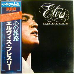 エルヴィス・プレスリー/心の旅路(中古レコード)