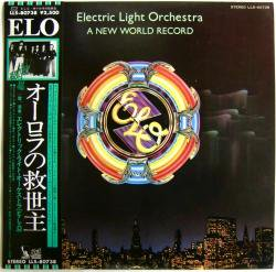 E.L.O. / オーロラの救世主(中古レコード)