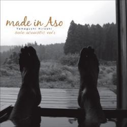 YAMAGUCHI HIROSHI / MADE IN ASO(新品CD)