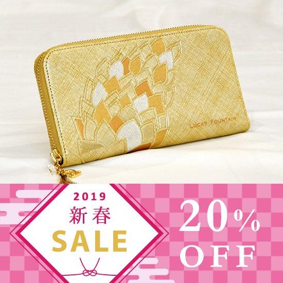 Golden Bloom〜クレジット・代引きで20%OFF!