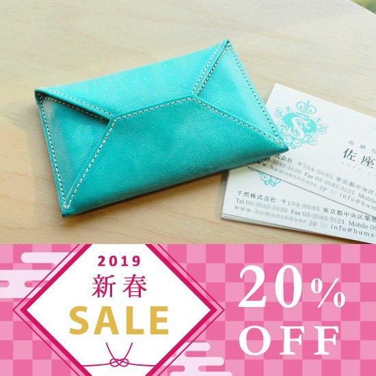 「ENVELOPE」ブルーオーシャン〜クレジット・代引きで20%OFF!