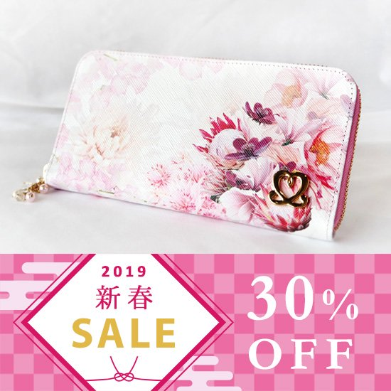Blooming Flowers〜お振込で30%OFF!