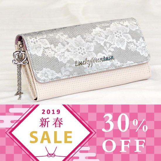 Diamond Flowers〜お振込で30%OFF!