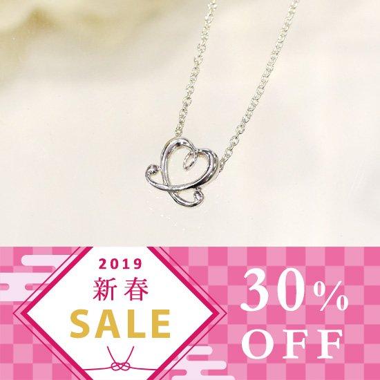 プチハートネックレス〜お振込で30%OFF!