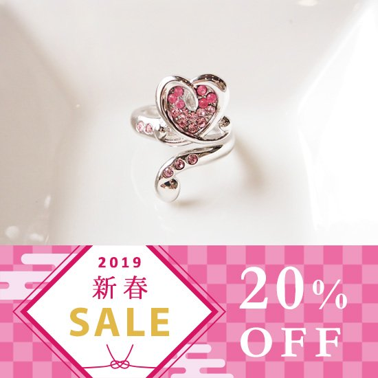 <img class='new_mark_img1' src='https://img.shop-pro.jp/img/new/icons22.gif' style='border:none;display:inline;margin:0px;padding:0px;width:auto;' />SALE!50%OFF!ピンクシルバー