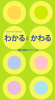 <img class='new_mark_img1' src='//img.shop-pro.jp/img/new/icons11.gif' style='border:none;display:inline;margin:0px;padding:0px;width:auto;' />わかるとかわる〜集中力スペシャル