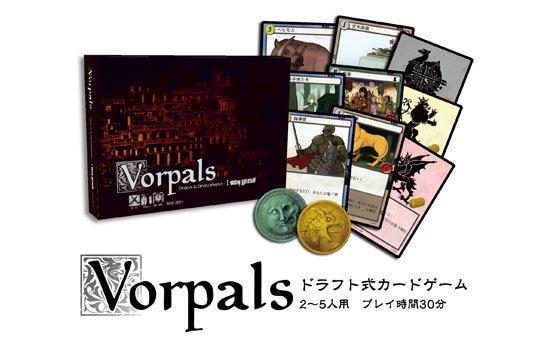 Un aperçu des illustrations de Vorpals