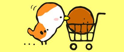 安くて うまい !!! 春日部名物 栃惣せんべい店