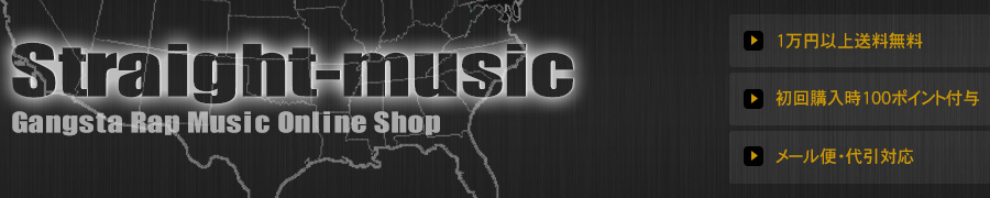 Straight-music -Gangsta Rap Music Online Shop-