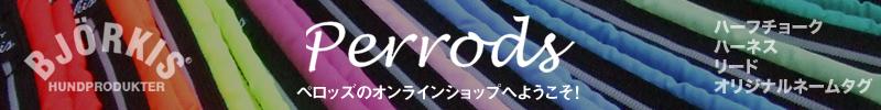 PERRODS WEB SHOP