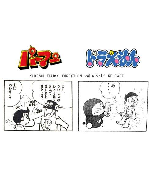 PIIT / ピット  パーマン × PIIT / パーマンシャツ:PT-FFPA1402 商品画像14
