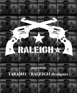 vol.94 COMPILATION MIX CD<br>【 TAKA5H1(RALEIGH)selector. 】