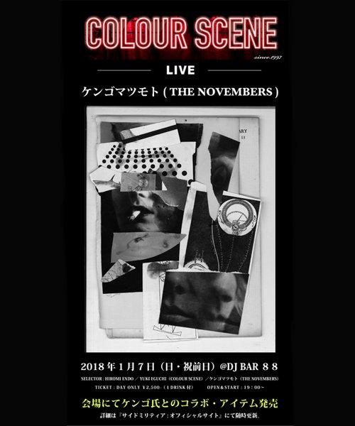 Official Artist Goods / バンドTなど |MERZ(THE NOVEMBERS) × SIDEMILITIA(2色展開)  CREWNECK SWEAT 商品画像13