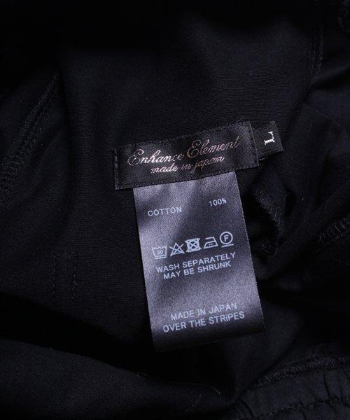 OTHER BRAND / その他ブランド |Enhance Element / エンハンスエレメント コットンプレミアム天竺裾切替ジョッパーズ (BLACK×KHAKIGRAY) 商品画像8