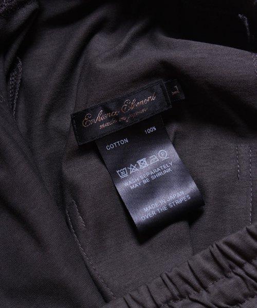 OTHER BRAND / その他ブランド  Enhance Element / エンハンスエレメント コットンプレミアム天竺裾切替ジョッパーズ (KHAKIGRAY×BLACK) 商品画像9