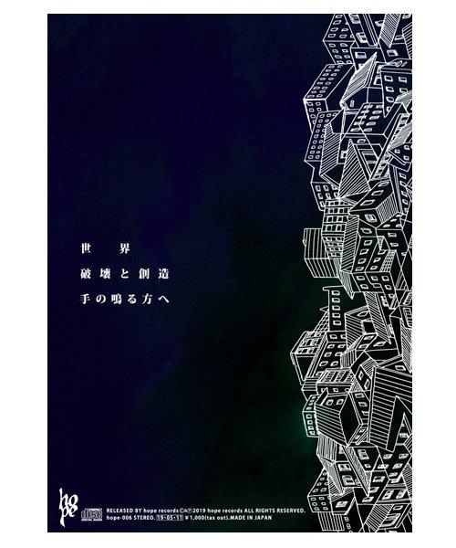 CD / DVD  FRIDAYZ / フライデイズ:街と世界 (日本盤CD) 商品画像1