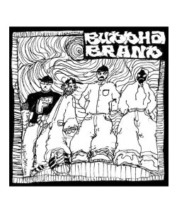 CD / DVD / BUDDHA BRAND / ブッダブランド  これがブッダブランド! (CD)